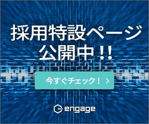 widget_banner_a_pc